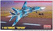 Fine Molds 1/72 航空机系列 美国* F-14A Tomcat *炮 塑料模型 FP36
