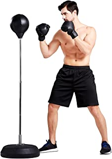 Upgrade成人充气拳击袋支架 | 可调节 53 英寸 - 61 英寸(约 134.6 厘米 - 154.9 厘米)拳击袋 I 即时弹跳材料带支架 | 成人拳击袋 I 室内和室外打孔假阳具
