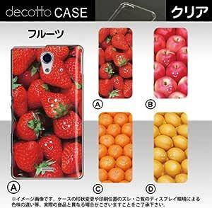 Xperia UL SOL22 *智能手机壳 【水果 图案】 [透明(透明) 手机壳]cpc-sol22-fruta080c 草莓