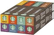Starbucks 星巴克 Nespresso 咖啡膠囊,10粒,多種口味組合裝,8種口味(共80粒膠囊)
