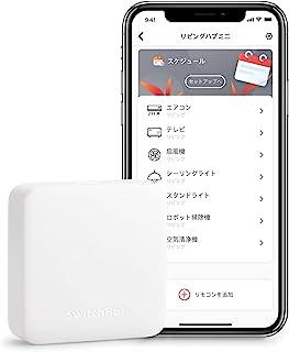 SwitchBot 开关棒 智能家居 学习遥控器 Alexa - Google Home IFTTT 扰流板 支持Siri SwitchBot Hub Mini