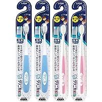 Clinica 儿童牙刷 6 - 12 岁用(※颜色可选) 套装 4支
