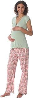 Due 孕妇 Majamas Genna 孕妇护理睡衣套装