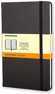 Moleskine 横间笔记本口袋型