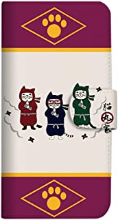 Mitas isai VL LGV31 手机壳 手账型 GIGLE JAPAN vol16 猫丸 忍者 A (109)SC-3916-A/LGV31