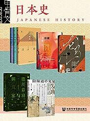 甲骨文·日本史(全7冊) (甲骨文系列)