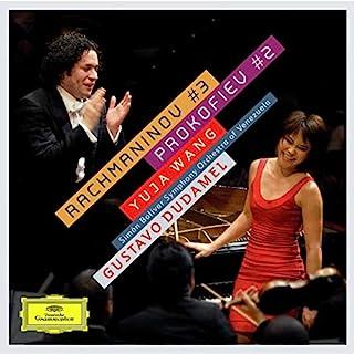 Rachmaninov:*三钢琴协奏曲/普罗科菲耶夫:*二钢琴协奏曲(UHQCD / MQA - 24 位重制)