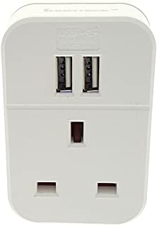 Innoteck DS-2358 单向电源适配器,带 2 个 USB 智能充电端口 - 白色