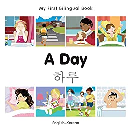 """My First Bilingual Book–A Day (English–Korean) (English Edition)"",作者:[Milet Publishing]"