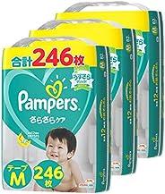 Pampers 纸尿裤 胶带式 清爽护理 M(6~11kg) 246片(82片X3)