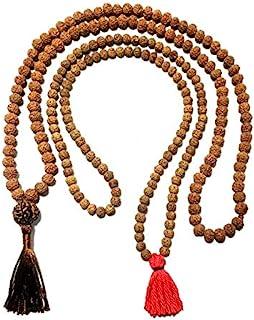 来自尼泊尔的自然生长喜马拉雅Rudraksha。 2 件套,7 毫米尺寸适合手腕和项链。 Rudraksha mala 瑜伽冥想*用途,作为精神礼物。
