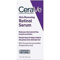 CeraVe 视黄醇精华液 肌肤重生 1 fl oz(30 ml)