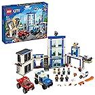 Prime会员:LEGO 乐高 City 城市系列 60246 警察局 508.88元(含税包邮)