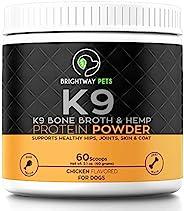 K9 骨汤粉浓缩*姜黄大麻蛋白 - 改善**、*、食品敏感度和*髋**缓解 - *和移动性