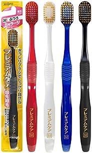 EBISU 惠百施 *护理 牙刷 6列大号 普通 3支装 颜色随机