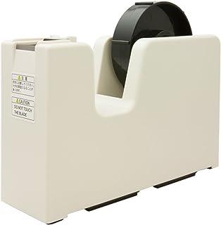 NICHIBAN 胶带切割台 折叠方便标签制作机 TC-TB65 象牙白