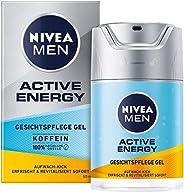 Nivea 妮维雅 男士 Active Energy 面部护理霜