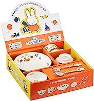 金正陶器 米菲兔 儿童餐具 礼盒套装 M 220740