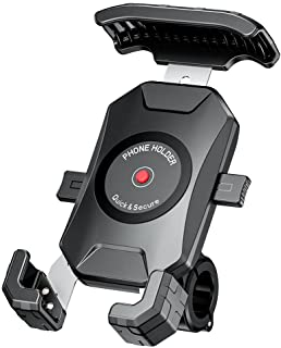 摩托车手机支架 - 自行车把手,一键锁定摩托车手机支架 带铝