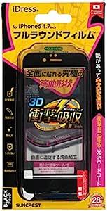 Sanklest iPhone 6 4.7inch 对应 吸收冲击 全圆形薄膜 光泽硬涂层iP6-FAFBK 黑色