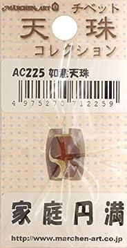 童话艺术 珠子 西藏天珠 如意天珠 1个装 AC225