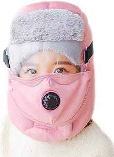 卡通冬季帽,女孩男孩防风保暖羊毛Trapper 帽,带耳罩面罩