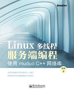 """""""Linux多线程服务端编程:使用muduo C++网络库"""",作者:[陈硕]"""