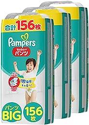 Pampers 纸尿裤 清爽护理 大号(12~22kg) 156片(52片X3)