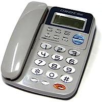 中诺C168(来电显示电话机)(灰色)