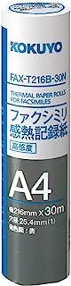 国誉 传真感热记录纸 A4 FAX-K210B parent 216×54mm 芯径25.4mm