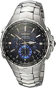 SEIKO 男式收音機同步太陽能計時 silvertone 帶黑色表盤