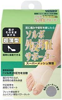 SORBO外翻拇指支撑(*网眼薄)・M号(23.5~25.0cm)右脚用 米色
