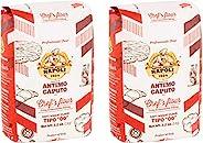 Antimo Caputo Chef's Flour 2 磅 - 意大利雙倍零 00 - 軟麥,適用于披薩面團、面包、意大利面