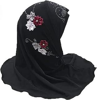 女孩穆斯林头巾围巾披肩与花朵可爱时尚防紫外线伊斯兰头巾头巾适合 2-6 岁儿童