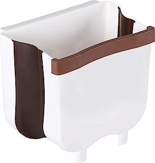 ASTRO 垃圾箱 小 棕色 折叠 厨房 集尘盒 悬挂 带支架 821-22