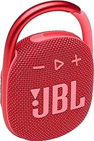 JBL CLIP 4 蓝牙音箱 USB C充电/IP67防尘防水/搭载无源*器/便携/2021年款 红色 JBLCLIP4RED 【国内正规品/1年质保】