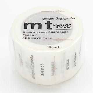 MT 和纸胶带 世界语言(Thank You)