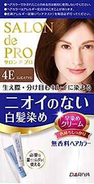 塔丽雅SALON de PRO 无香料*膏 快速*膏(白发用) 4E<优雅棕色> 40g+40