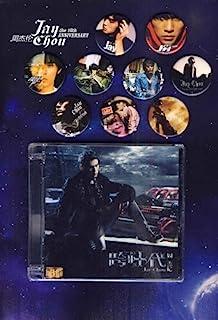 周杰伦:跨时代(限量加值预售版A. 赠个性化邮票明信片纪念套组、9枚杰伦专辑历程徽章)(CD)