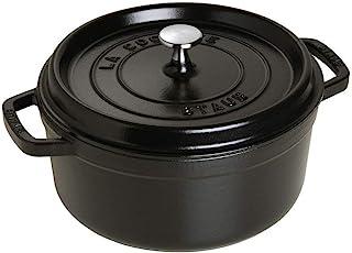 ZWILLING 双立人 Staub 珐宝 铸铁圆形砂锅,黑色磨砂,4夸脱(约3.79升)