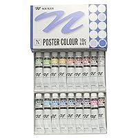 NICK 水彩颜料 海报颜色 20 毫升(6 号) 18色套装 多色