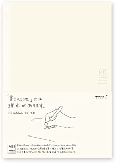 MIDORI MD 空白笔记本 (A5型)
