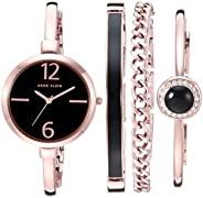 ANNE KLEIN 女士 AK/3290LPST 手镯手表和施华洛世奇水晶手链套装