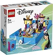 LEGO 乐高 迪士尼公主 花木兰的故事书大冒险 43174