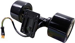 JKING 电动滑板无刷轮毂电机套件电机轮 83MM 450W 单轮毂电机驱动套件轮毂部件