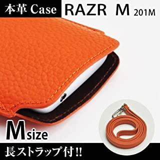 Mach HurrierRAZR M 201M 手机 手机 皮套 M 带有长带 【 橙色 】 csf-leor-13-201m