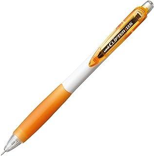 三菱铅笔 自动铅笔 CLIFTER 0.5 橘色 10只