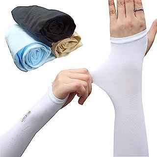 *袖,4 双女式袖套,*袖套,压缩袖套,男式,用于驾驶、钓鱼、骑自行车、高尔夫、运动(黑色、白色、浅蓝色、肤色)