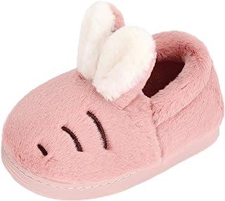 幼儿女孩冬季拖鞋毛绒保暖拖鞋男孩卡通动物拖鞋小儿童房鞋