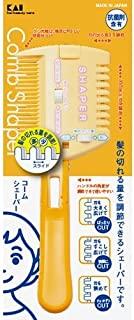 梳子刮毛器 KQ3049